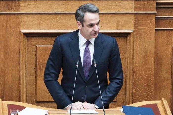 Πρωθυπουργός Κυριάκος Μητσοτάκης: ΠΑΣΧΑ της ευθύνης και της ζωής, μένουμε σπίτι