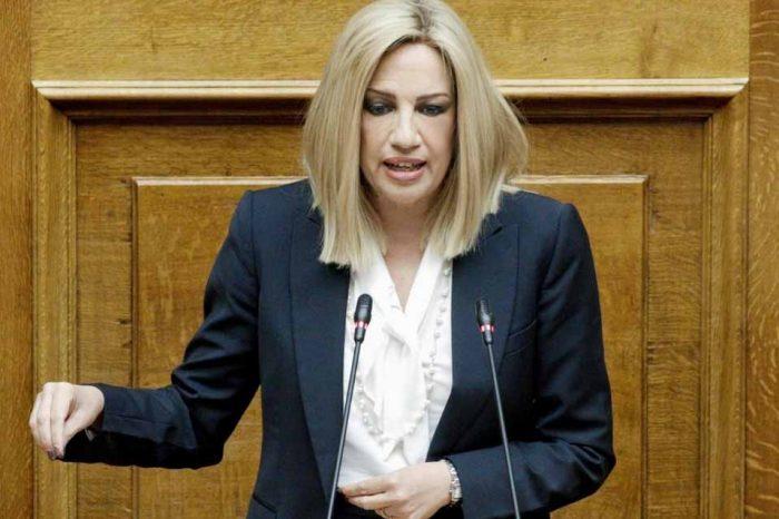 Φώφη Γεννηματά: Θέλουμε να είμαστε χρήσιμοι. Να κάνουμε τον ελληνικό λαό να νιώθει ασφαλής