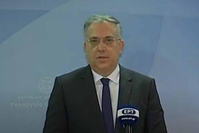Ανακοινώθηκε το πρόγραμμα, Ανάπτυξης και Αλληλεγγύης της Αυτοδιοίκησης,  2,5 δισ. ευρώ