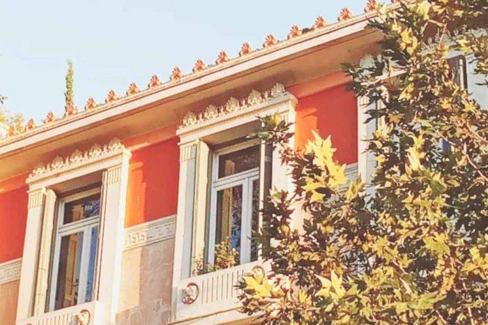 ΥΠΕΝ: Μελέτες και παρεμβάσεις αισθητικής αναβάθμισης κτηρίων