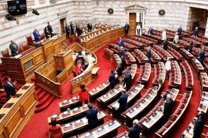 Βουλή: Ψηφιακή υπογραφή αποκτούν οι βουλευτές