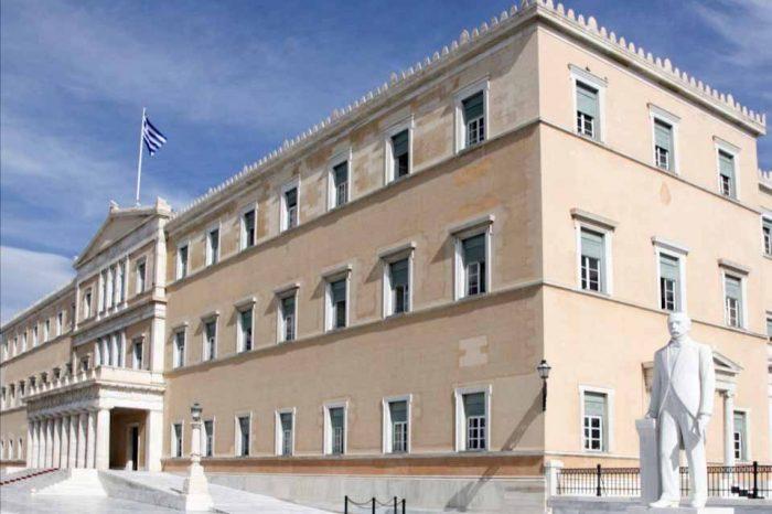 Βουλή: Παρεμβάσεις του πρωθυπουργού και των πολιτικών αρχηγών