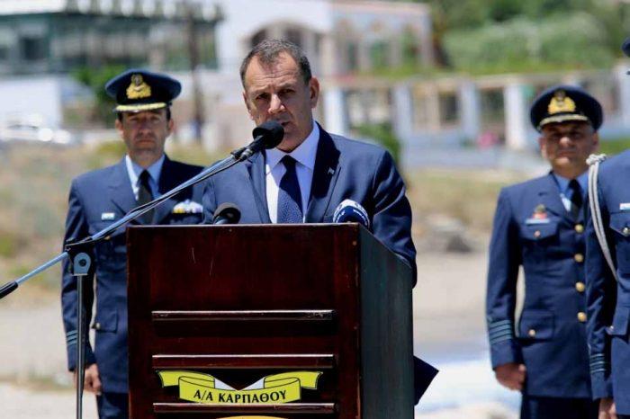 Εκδηλώσεις Τιμής και Μνήμης του Ήρωα Σμηναγού (Ι) Κωνσταντίνου Ηλιάκη