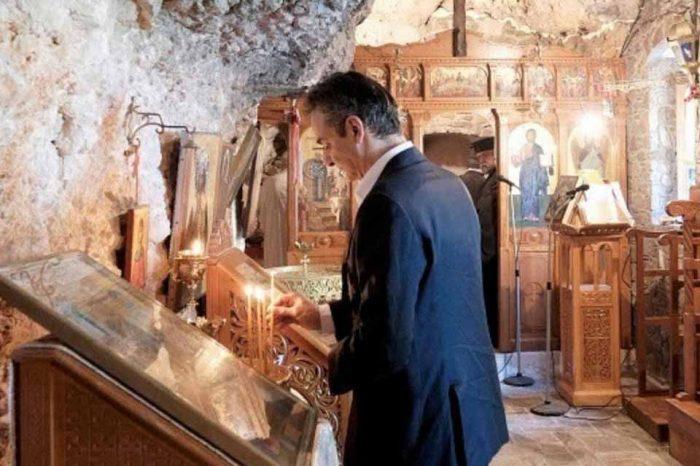 Τελέστηκε το μνημόσυνο στη μνήμη του Κωνσταντίνου Μητσοτάκη