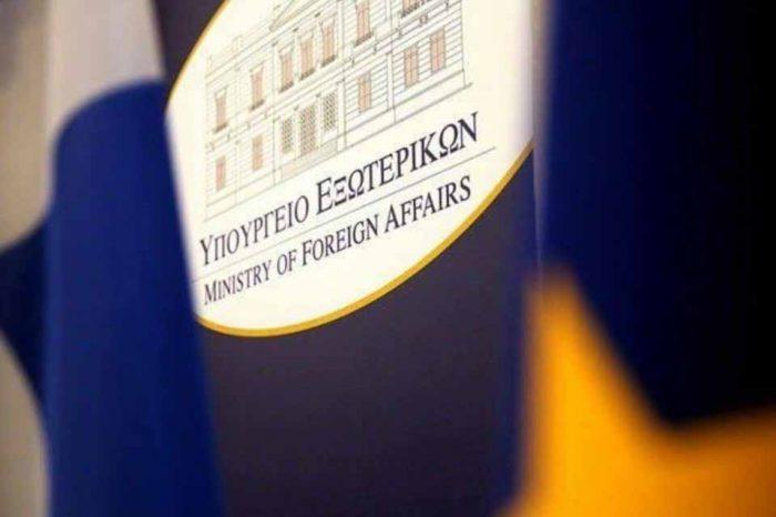 Τα ζητήματα Εξωτερικής Πολιτικής, αντιμετωπίζονται με τη δέουσα σοβαρότητα
