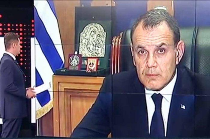 Η Ελλάδα δεν θα ανεχθεί καμία παραβίαση των κυριαρχικών της δικαιωμάτων, θα αντιδράσει