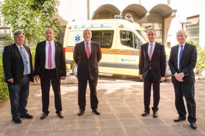 Attica Bank: Ευθύνη όλων μας η στήριξη του Εθνικού Συστήματος Υγείας