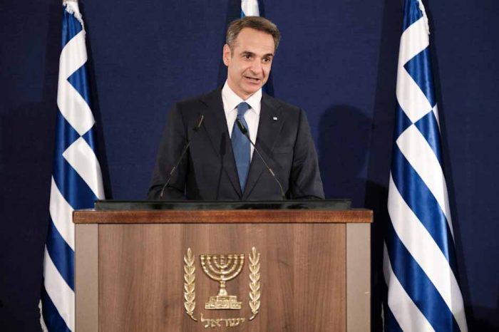 Πρωθυπουργός Κυριάκος Μητσοτάκης: Νεα εποχή στις σχέσεις Ελλάδας - Ισραήλ