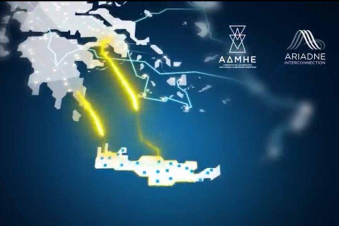Έργο πνοής η ηλεκτρική διασύνδεση Κρήτης-Αττικής