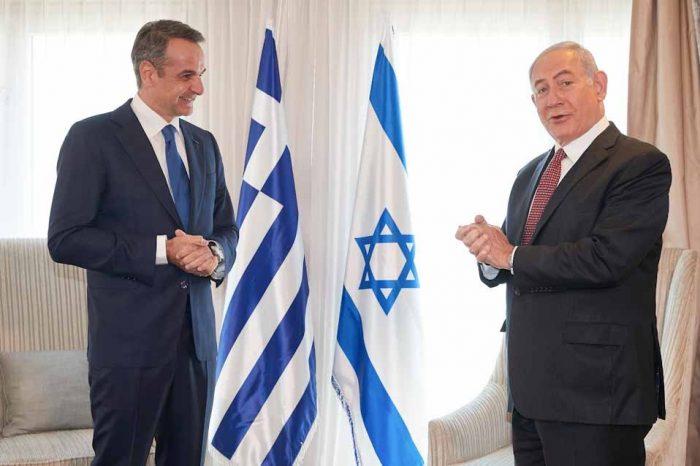 Σε άριστο κλίμα η συνάντηση του πρωθυπουργού με τον  Μπέντζαμιν Νετανιάχου.
