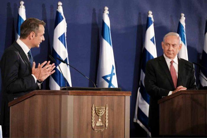 Νέα σελίδα στην ιστορία των σχέσεων Ισραήλ-Ελλάδας
