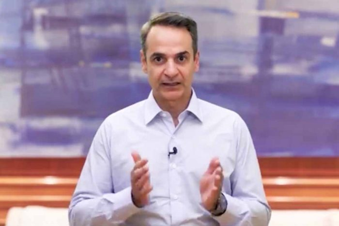 Ο Πρωθυπουργός, σε τηλεδιάσκεψη με Έλληνες επιστήμονες του εξωτερικού