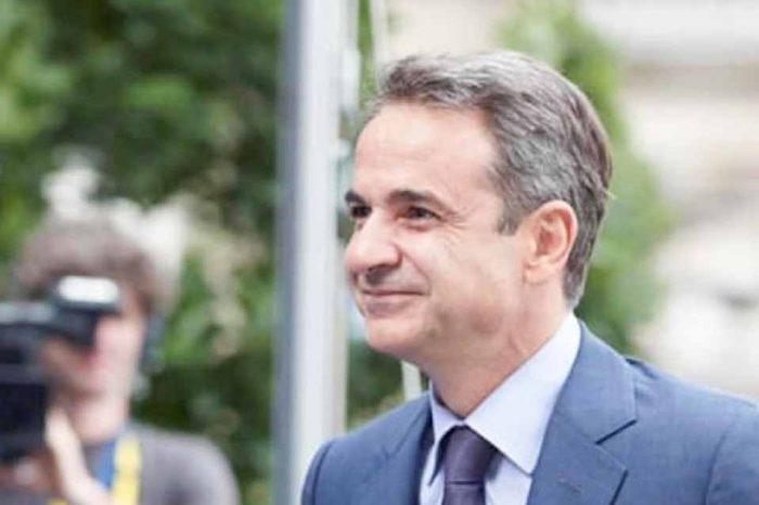 Ο Πρωθυπουργός,  θα μιλήσει στην 28η Τακτική Γενική Συνέλευση του ΣΕΤΕ