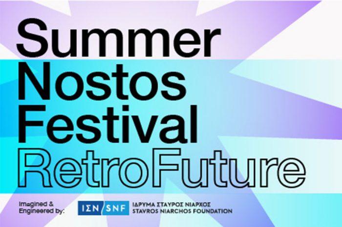 Το SNFestival RetroFuture αποχαιρετά το κοινό με 3 μέρες γεμάτες τέχνες, μουσική, νέες ιδέες και παιχνίδια για σκέψη!