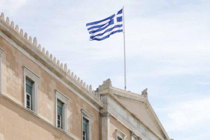 Βουλή: Ψηφίζεται το ν/σ για ενίσχυση της Εταιρικής Διακυβέρνησης και της Κεφαλαιαγοράς