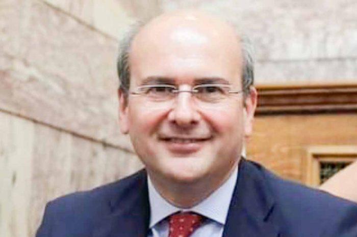 Νέο κεφάλαιο για την Ελληνική Διαχειριστική Εταιρεία Υδρογονανθράκων