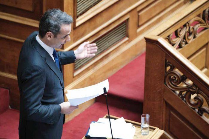 Νέα μέτρα για στήριξη της εργασίας θα ανακοινώσει ο πρωθυπουργός