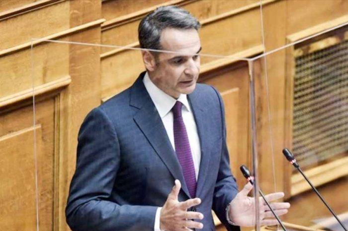 Πρωθυπουργός: Νέα δέσμη μέτρων στήριξης της εργασίας και της οικονομίας 3,5 δισ. ευρώ