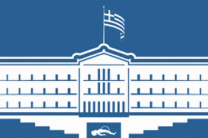 Βουλή - Πόρισμα ΝΔ για Παπαγγελόπουλο: Ευθείες αναφορές στον Αλ. Τσίπρα