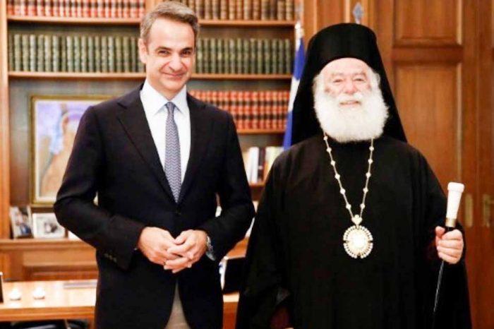 Συνάντηση του πρωθυπουργού με τον πατριάρχη Αλεξάνδρείας και Πάσης Αφρικής, Θεόδωρο Β'
