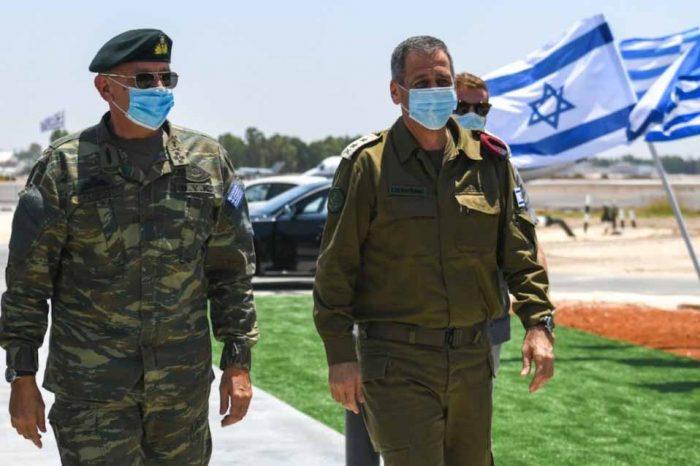 Συνάντηση με τον ισραηλινό ομόλογό του είχε στο Ισραήλ ο Αρχηγός ΓΕΕΘΑ, Κ. Φλώρος