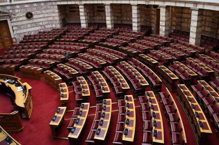 Τέσσερα νομοσχέδια της κυβέρνησης την ερχόμενη εβδομάδα στην Ολομέλεια