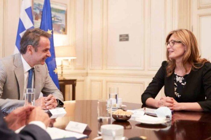 Συνάντηση του Πρωθυπουργού Κυριάκου Μητσοτάκη, με την Εκατερίνα Ζαχάριοβα