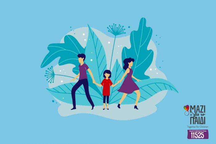 Γραμμή 115 25 Μαζί για το Παιδί: Αυξήθηκαν 100% οι κλήσεις που αφορούσαν το διαζύγιο