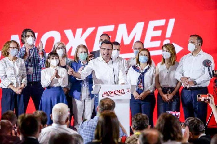 Το Σοσιαλδημοκρατικό Κόμμα  κέρδισε τις βουλευτικές εκλογές