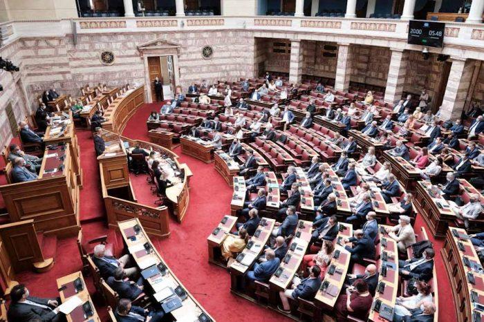 Βουλή: Σύσταση του Οργανισμού Διασφάλισης της Ποιότητας στην Υγεία