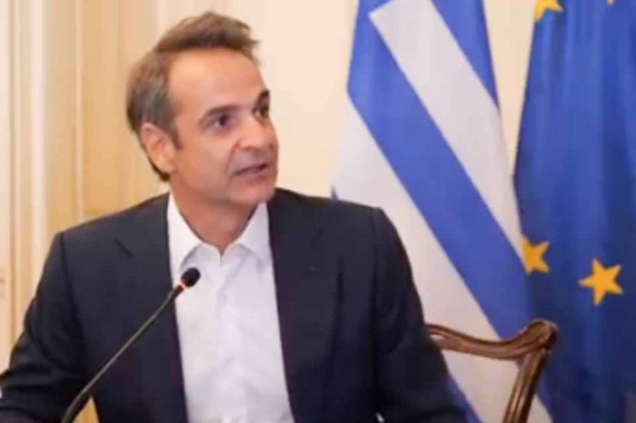 Παρουσίαση του Σχεδίου Ανάπτυξης της Ελληνικής Οικονομίας