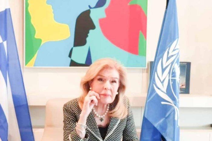 Μ. Βαρδινογιάννη: Το βραβείο Νέλσον Μαντέλα το αφιερώνω στον ελληνικό λαό