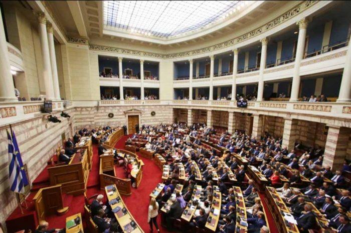 Υπερψηφίστηκε, το νομοσχέδιο για την απλούστευση, δραστηριοτήτων στον πρωτογενή τομέα