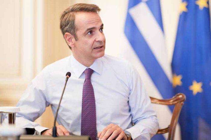 Συγκροτείται Επιτροπή για την επεξεργασία των προτάσεων Πισσαρίδη