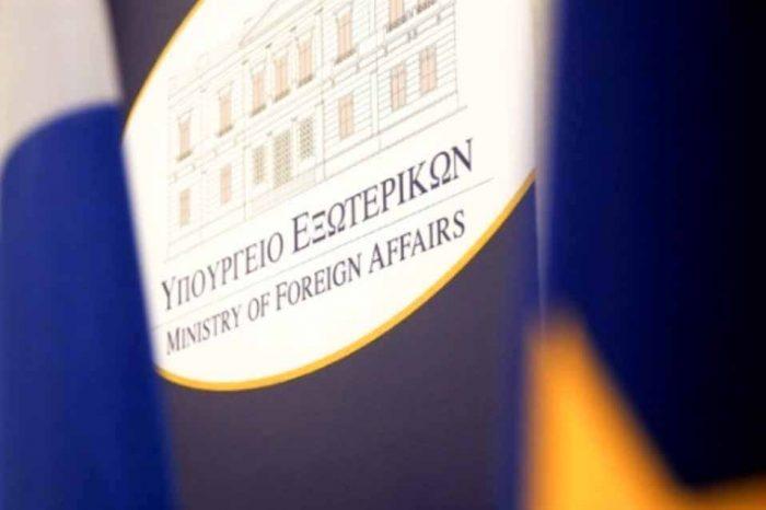 Επικοινωνία Ν. Δένδια με τον υπουργό Εξωτερικών της Αιγύπτου