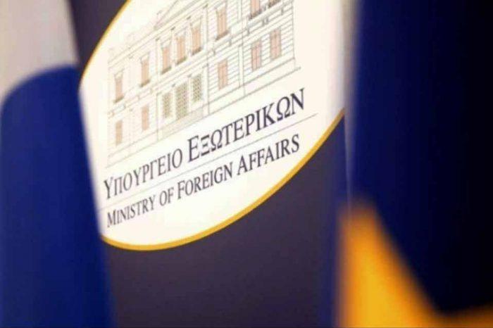 Αύριο Δευτέρα, ο Νίκος Δένδιας, θα συναντηθεί με την Ekaterina Zakharieva