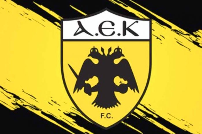 Η πρώτη προπόνηση των παικτών της ΑΕΚ ενόψει της νέας αγωνιστικής περιόδου
