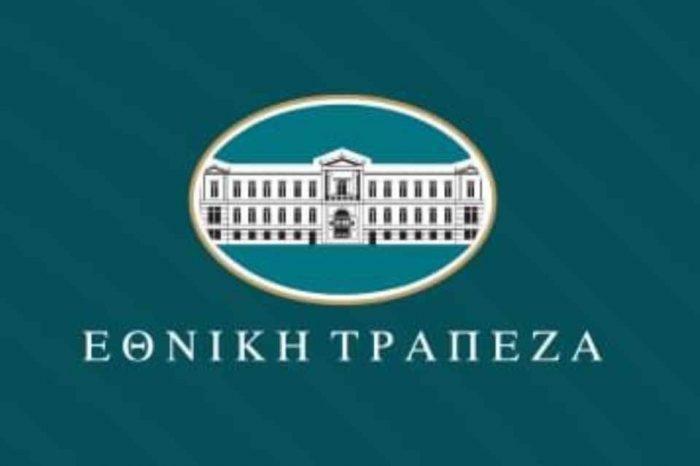 Κέρδη μετά από φόρους από συνεχιζόμενες δραστηριότητες 457 εκατ. ευρώ
