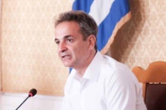 Πρωθυπουργός: Εθνική επιτυχία η συμφωνία για την ΑΟΖ Ελλάδας - Αιγύπτου