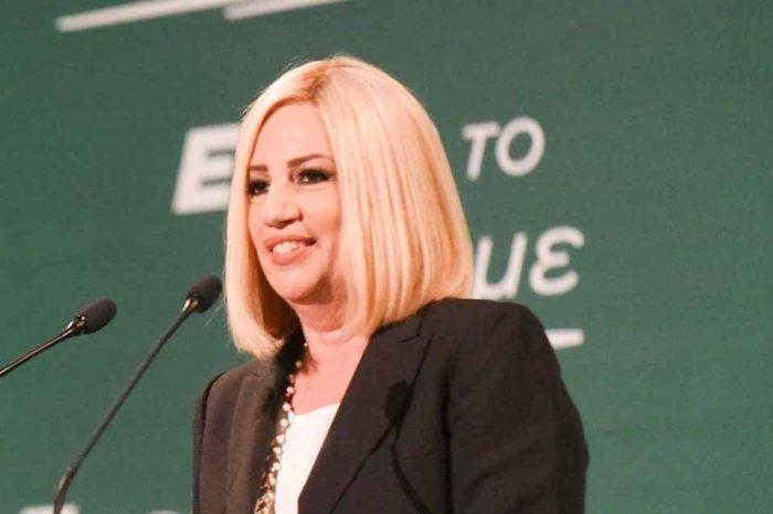 Διήμερη επίσκεψη στη Θεσσαλονίκη πραγματοποιεί, η Φώφη Γεννηματά
