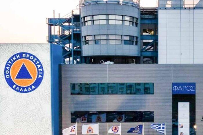 Νέα, ευρεία σύσκεψη, πραγματοποείται στο Κέντρο Επιχειρήσεων της Πολιτικής Προστασίας