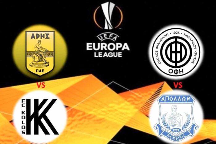 Αρης και ΟΦΗ ρίχνονται σήμερα στη μάχη του Europa League