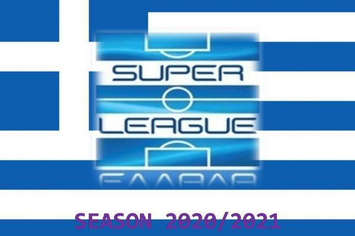 Αξίας 278,95 εκατομμυρίων ευρώ είναι η ελληνική Super League