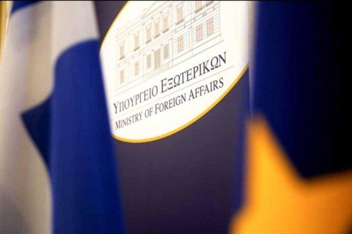 ΥΠΕΞ: Η  εξαγγελία νέας παράνομης περιοχής έρευνας και διάσωσης από την Τουρκία