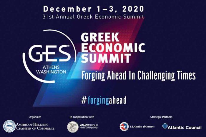GES2020: Συζήτηση του Κυριάκου Μητσοτάκη με κορυφαίους CEOs αμερικανικών πολυεθνικών