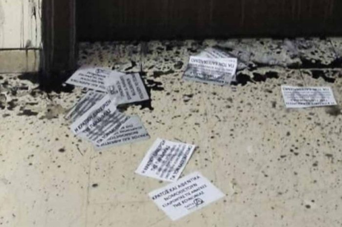 Στον εισαγγελέα οι συλληφθέντες για την επίθεση στα γραφεία του Κ. Γκιουλέκα, ΕΑΔ, 4ης ΥΠΕ