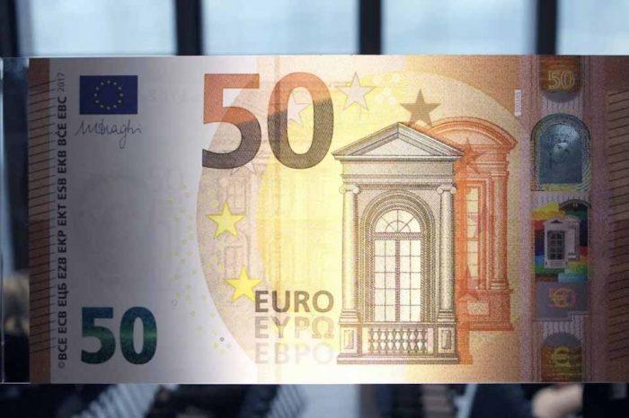 Παράταση, για τη ρύθμιση οφειλών δανειοληπτών του πρώην ΟΕΚ
