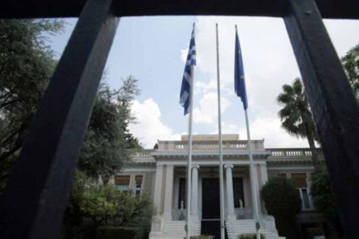 Συνεδριάζει την Τετάρτη υπό την προεδρία του πρωθυπουργού το υπουργικό συμβούλιο