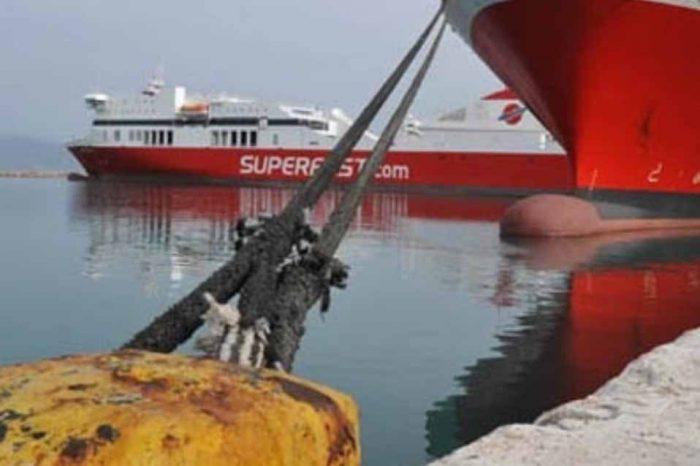 Σε 48ωρη πανελλαδική απεργιακή κινητοποίηση προχωρούν 13 ναυτεργατικά σωματεία