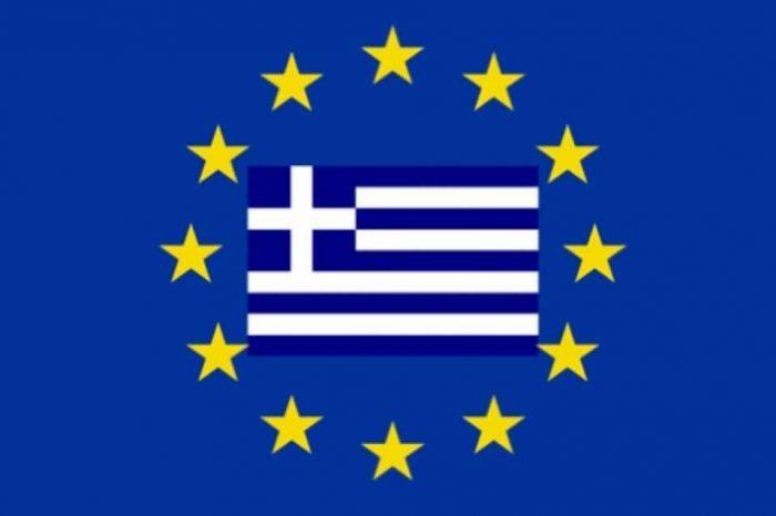 «Ελλάδα-ΕΕ: 40 χρόνια πιο δυνατοί μαζί». Πανηγυρική συνεδρίαση στη Βουλή